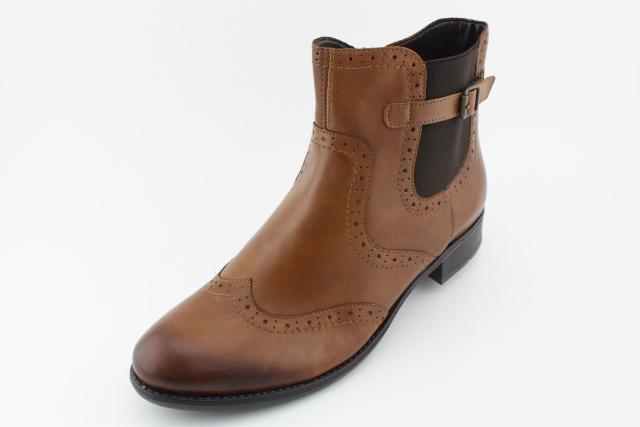 Nadměrná obuv REMONTE DF6470